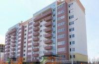 В Слобожанском 106 семей получили квартиры в новом девятиэтажном доме, – Валентин Резниченко