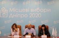 Промежуточный отчет выдвижения кандидатов в Днепре и общие тенденции общественных настроений украинцев за месяц до местных выборов