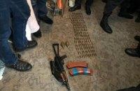 У жителя Днепропетровской области изъяли арсенал оружия из зоны АТО (ФОТО)