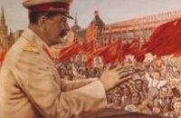 Запорожские коммунисты собираются установить памятник Сталину