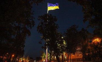 В Днепре День защитника Украины отметят концертом и уникальным световым шоу