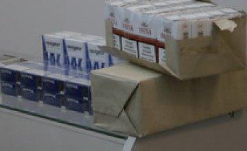 Оптовые склады табачных изделий дистанционная продажа табачных изделий 2021