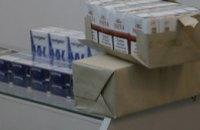 В центре Днепропетровска налоговики ликвидировали оптовый склад контрабандных табачных изделий (ФОТО)