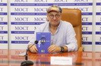Днепровский писатель написал книгу о том, как отбывал предварительное заключение в тюрьме в Голландии
