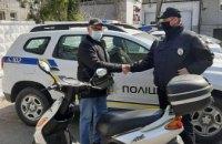 На Днепропетровщине полицейские помогли владельцу вернуть угнанный скутер (ФОТО)