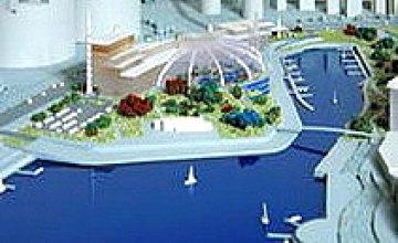В Днепропетровске построят новые микрорайоны – «Аквапарк» и «Паланка»