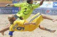 Сборная Украины по пляжному футболу разгромила Голландию 6:0