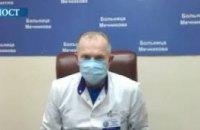 Вспышка туберкулёза в Украине: главврач ДОКБ им. Мечникова рассказал, как уберечься от болезни