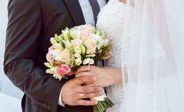 В День Всех Влюбленных на Днепропетровщине зарегистрировали брак более 200 пар