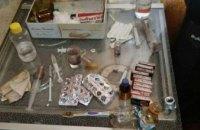 На Днепропетровщине мужчина организовал в своей квартире наркопритон (ФОТО)