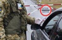 Пассажиропоток на украинской границе побил исторический минимум, - Госпогранслужба