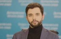 Днепр - один из лидеров по поддержке ОСМД и ЖСК