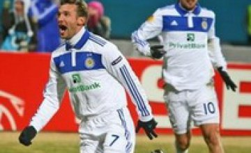 Киевское «Динамо» без труда одолело «Манчестер Сити»