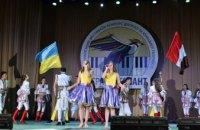 На Днепропетровщине состоится всеукраинский фестиваль «Гранд-талант-2019»