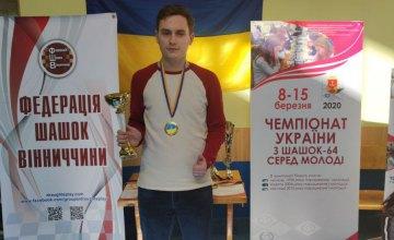 Днепровские спортсмены стали призерами чемпионата Украины по шашкам-64