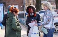 В Днепре депутаты фракции «ОППОЗИЦИОННАЯ ПЛАТФОРМА – ЗА ЖИЗНЬ» помогают пенсионерам вместе с волонтерами