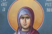 Сегодня православные чтут память мученицы Харитины