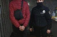 Разыскивали всю ночь: в Каменском 14-летний парень не вернулся домой с прогулки