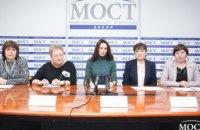 Какую помощь можно получить в территориальных центрах Днепра