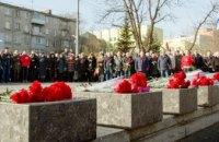 В Днепре почтили память погибших участников боевых действий на территории других государств