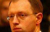 Яценюк не смог открыть заседание парламента