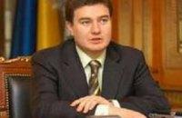 Днепропетровский губернатор будет лично контролировать подготовку к Евро-2012