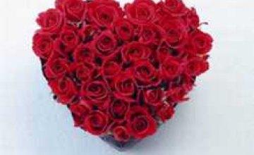 Заяви о своих чувствах во всеуслышание в День святого Валентина