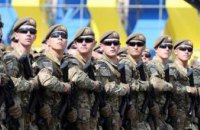 На Днепропетровщине университет таможенного дела и финансов начнет  готовить специалистов для Вооруженных сил Украины