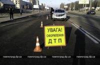 На Днепропетровщине на пешеходном переходе сбили женщину: пострадавшая в реанимации
