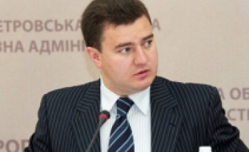 Координационный совет по Евро-2012 с губернаторами не состоится