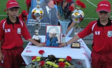 Болельщики «Днепра» почтили память Евгения Кучеревского