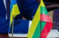 За два года иностранные партнеры выделили Днепропетровщине € 8 млн на важные проекты, - Валентин Резниченко