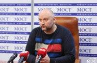 Отставка Гонтаревой ставит под угрозу получение транша от МВФ, - эксперт