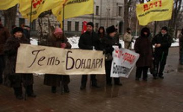 Днепропетровские общественные организации пикетировали обладминистрацию в поддержку «51 канала»