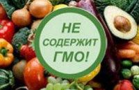 Нина Перепелица: «Украинские предприятия не готовы к введению маркировки продуктов с ГМО»