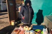 На Днепропетровщине на стихийном рынке изъяли 20 кг несертифицированного мяса и колбасы
