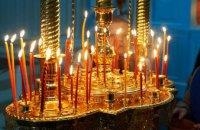 Сегодня православные христиане молитвенно чтут память апостола Иродиона