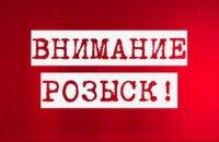 Полиция Днепропетровщины разыскивает мошенника, обманувшего пенсионеров (ФОТО)