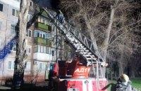 Ночью при возгорании в квартире Кривого Рога погиб мужчина 50 лет