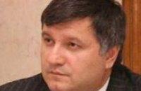 Ющенко уволил еще одного губернатора