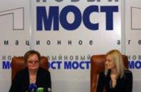 В Днепропетровске появился литературно-художественный альманах «Пороги»