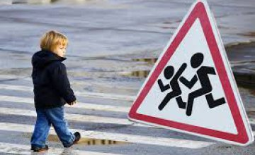 С начала года в днепропетровской области произошло 179 ДТП с участием детей