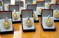 Цьогоріч понад 30 мешканок Дніпропетровщини отримали почесне звання «Мати-героїня»