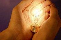 В Украине установлены новые цены на электроэнергию