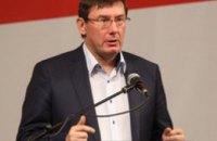 Мир и стабильность – это то, что гарантирует партия «Солидарность – БПП», - Юрий Луценко