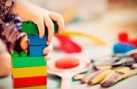 В Днепре работают 117 детских садов