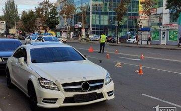 Переходил дорогу в неположенном месте: в Кривом Роге пешеход угодил под колеса Mercedes