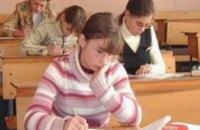 В Днепродзержинске две ученицы ограбили сверстницу
