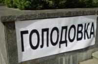 В Днепропетровской области женщина голодает в знак протеста против загрязнения курорта