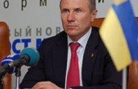Генеральная ассамблея избрала новое руководство Олимпийского комитета